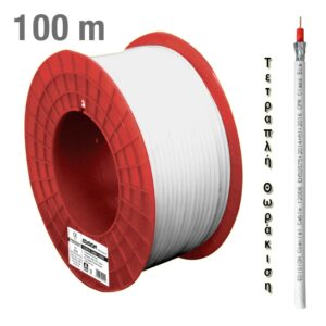 ΚΑΛΩΔΙΟ Coaxial 120DB 05-03-0003 CCS AL Eca PVC White 100m EDISION