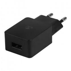 Universal φορτιστής USB ,233-1100  2.1A, σε μαύρο χρώμα. NEDIS
